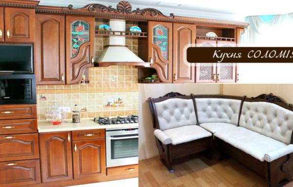 Kухонні меблі
